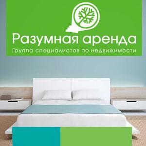 Аренда квартир и офисов Домбаровского