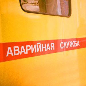 Аварийные службы Домбаровского
