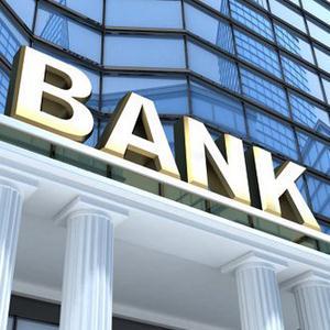 Банки Домбаровского