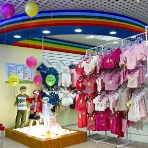 Детские магазины Домбаровского