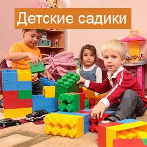 Детские сады Домбаровского