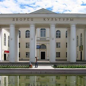 Дворцы и дома культуры Домбаровского
