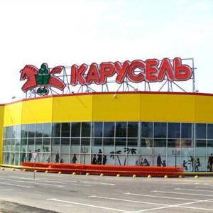 Гипермаркеты Домбаровского