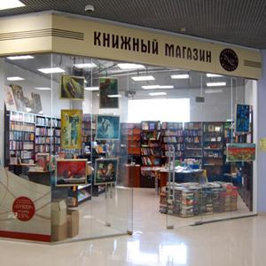 Книжные магазины Домбаровского