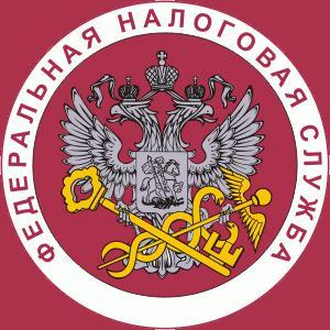 Налоговые инспекции, службы Домбаровского