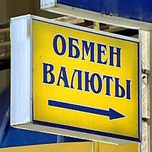 Обмен валют Домбаровского