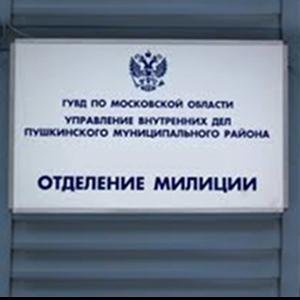 Отделения полиции Домбаровского