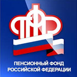 Пенсионные фонды Домбаровского