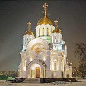 Религиозные учреждения Домбаровского