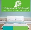 Аренда квартир и офисов в Домбаровском