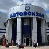 Автовокзалы в Домбаровском