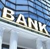 Банки в Домбаровском