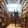 Библиотеки в Домбаровском