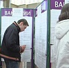 Центры занятости в Домбаровском