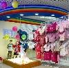 Детские магазины в Домбаровском