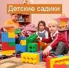 Детские сады в Домбаровском