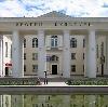 Дворцы и дома культуры в Домбаровском