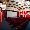 Кинотеатры в Домбаровском