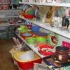 Магазины хозтоваров в Домбаровском