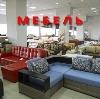 Магазины мебели в Домбаровском