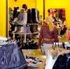 Магазины одежды и обуви в Домбаровском