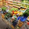 Магазины продуктов в Домбаровском