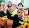 Школы в Домбаровском