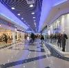 Торговые центры в Домбаровском