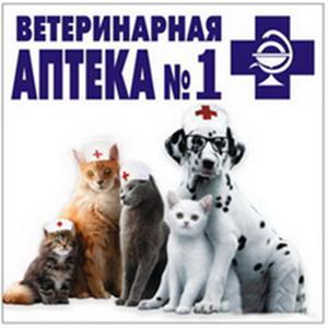 Ветеринарные аптеки Домбаровского